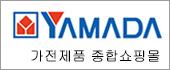 yamada-denkiweb